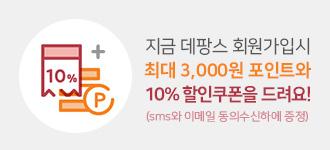 """banner=""""memeber-join"""" ◆ 회원가입팝업배너"""