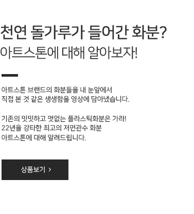 "banner=""main-video"" youtube data-id=""QgYMkHqBKaU"" data-start=""false"" data-sound=""false"" data-loop=""true"" data-width=""100%"" data-height="""" ◆ 동영상 섹션"
